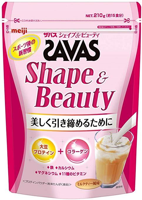 SAVAS サバス ビューティー 太る ソイプロテイン